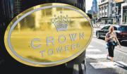 新濠博亞以逾95億元 收購澳洲皇冠19.99%股權