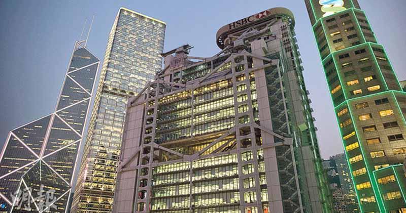 4月港銀年率化貸款增長9.1%