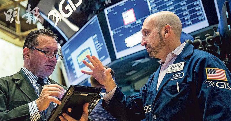 市場憂貿易戰升級 美股三大指數齊跌
