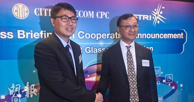 圖為中信國際電訊(信息技術)行政總裁何偉中(右)及香港應科院主任工程師倪一翔(左)