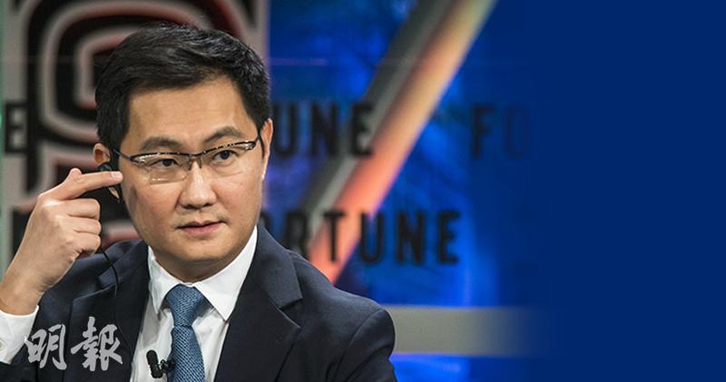 騰訊領投3億港元於英初創公司 棄購韓遊戲開發商Nexon