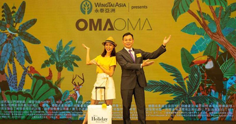 「OMA OMA」主打兩房戶 攻千禧年青人市場