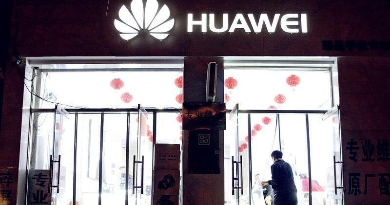 內媒指華為最快8月推出新作業系統