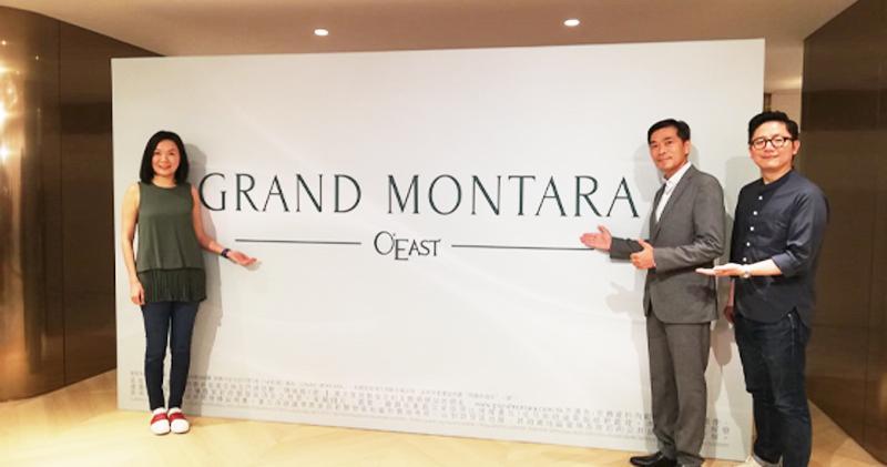 日出康城第7B期命名為GRAND MONTARA