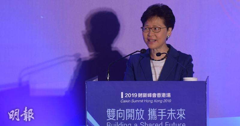 林鄭月娥表示,港助中國雙方開放作橋頭堡功能。(黃志東攝)