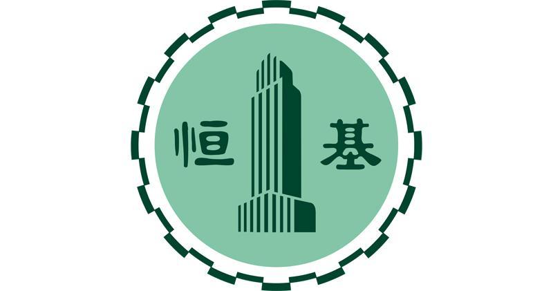 恒地耀東街兩項目申強拍 估值逾2.6億
