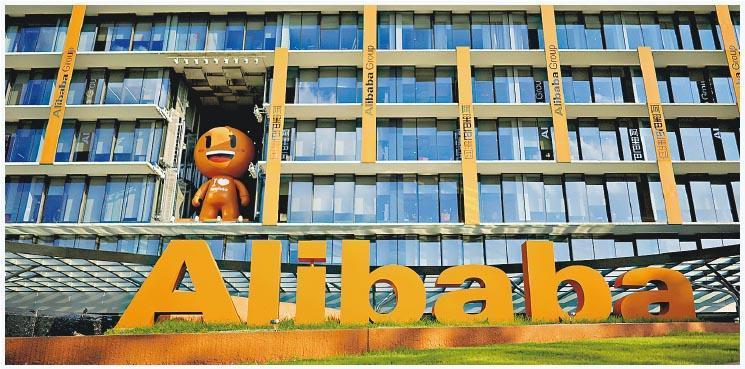阿里巴巴傳已聘請中金公司及瑞信為安排行,準備回港作第二上市的工作,同時亦與其他投行洽談合作,預計承銷團隊規模將會更大型。