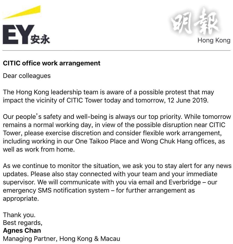 兩大會計師行允許員工明天彈性上班或家中工作