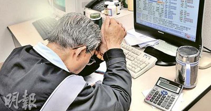港股插逾400點 失廿天線 騰訊最多挫2.4%