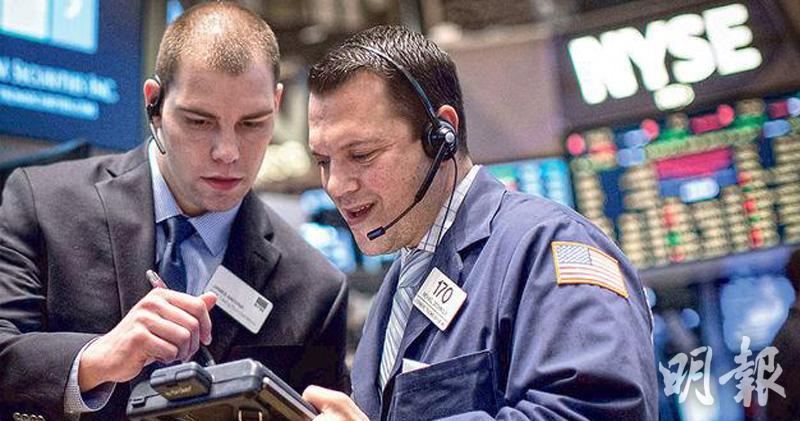 中美貿易局勢再度緊張 美股二連跌