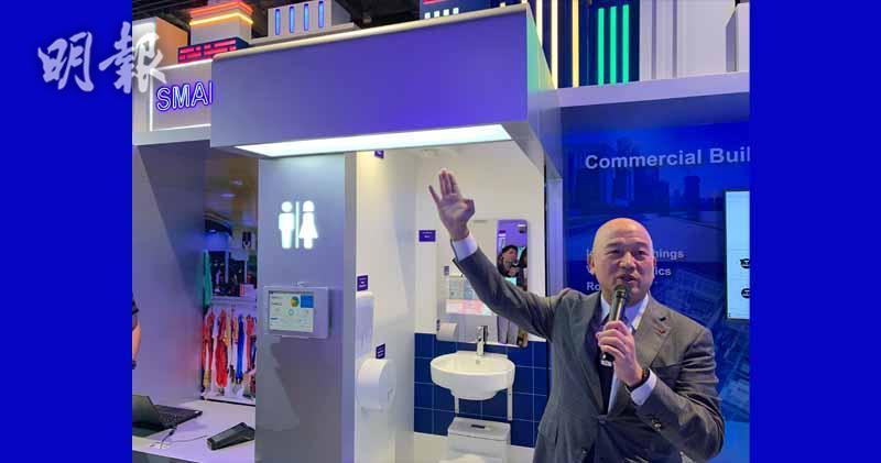 香港電訊:建智能洗手間 保持服務標準