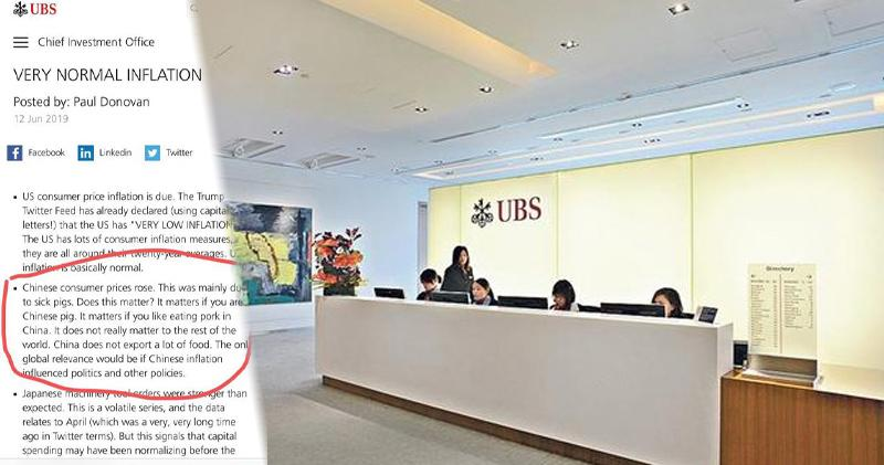 瑞銀稱就中國通脹上升與「中國豬」有關報告的圖片,對此作出道歉。