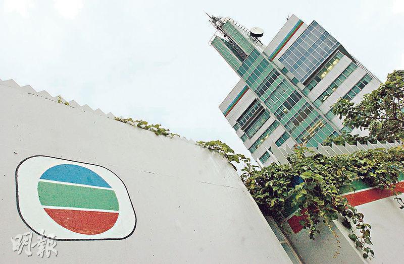核數師提出「保留意見」TVB:仍未能解除