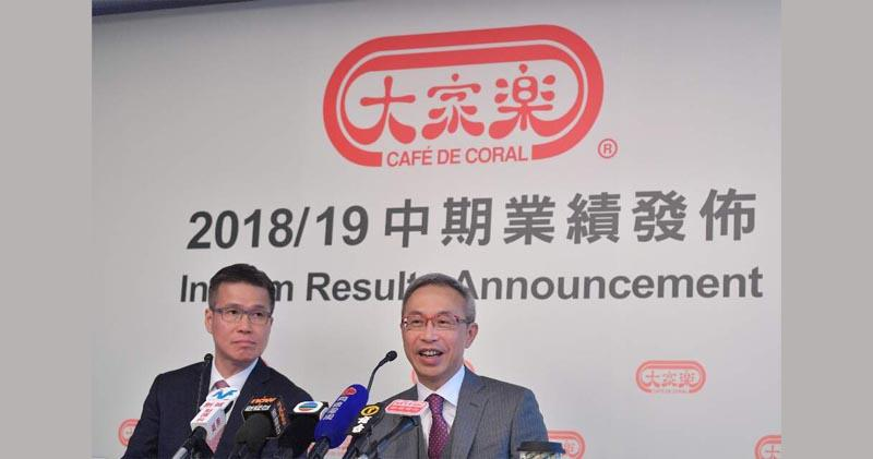 香港區收入罕有倒退 逾十年來首次