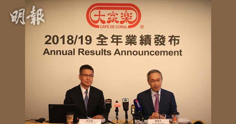 大家樂:今個財年香港開20至30間新店 定價會克制。(曾憲宗攝)