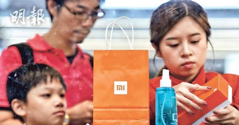 小米擬對零售渠道投資50億元人幣