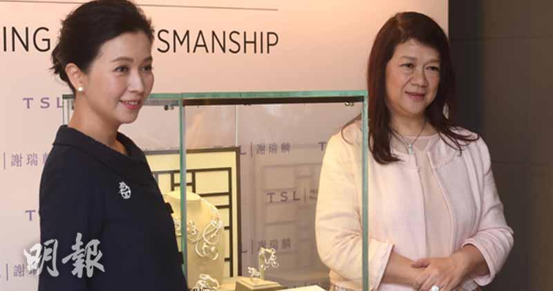 謝瑞麟:料今個財年同店銷售持平 審慎發展業務。謝瑞麟珠寶主席謝邱安儀(左)及副主席伍綺琴。(劉焌陶攝)