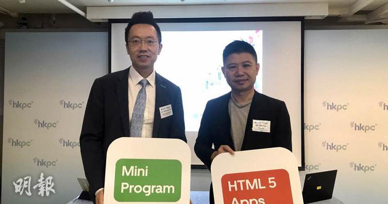 香港生產力局首席數碼總監黎少斌(左)、香港無線科技商會主席羅國明(右)(葉子晴攝)
