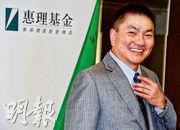 惠理集團聯席主席兼聯席首席投資總監謝清海(圖)認為,很大部分的香港人感受不到經濟及社會發展的成果,即使部分本來對政治不感興趣的人也參與示威運動。(資料圖片)
