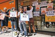 昨日有報章引述家族持有香港吉野家經營權的合興集團行政總裁洪明基表示,已解僱負責廣告事務的公司員工後,職工盟昨午到油麻地吉野家分店抗議,並呼籲市民罷食吉野家。(鍾林枝攝)