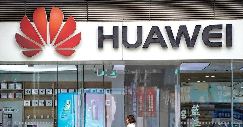 華為:已獲得全球50個以上5G商用合同