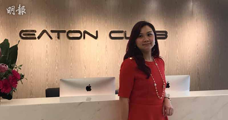 鷹君旗下共享工作間Eaton Club於旺角朗豪坊新開設辦公室,嚴嘉敏料將於9月入伙。(葉子晴攝)