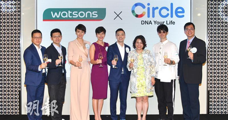 屈臣氏夥拍Prenetics獨家發售 Circle Exome基因檢測產品發布會  (黃志東攝)