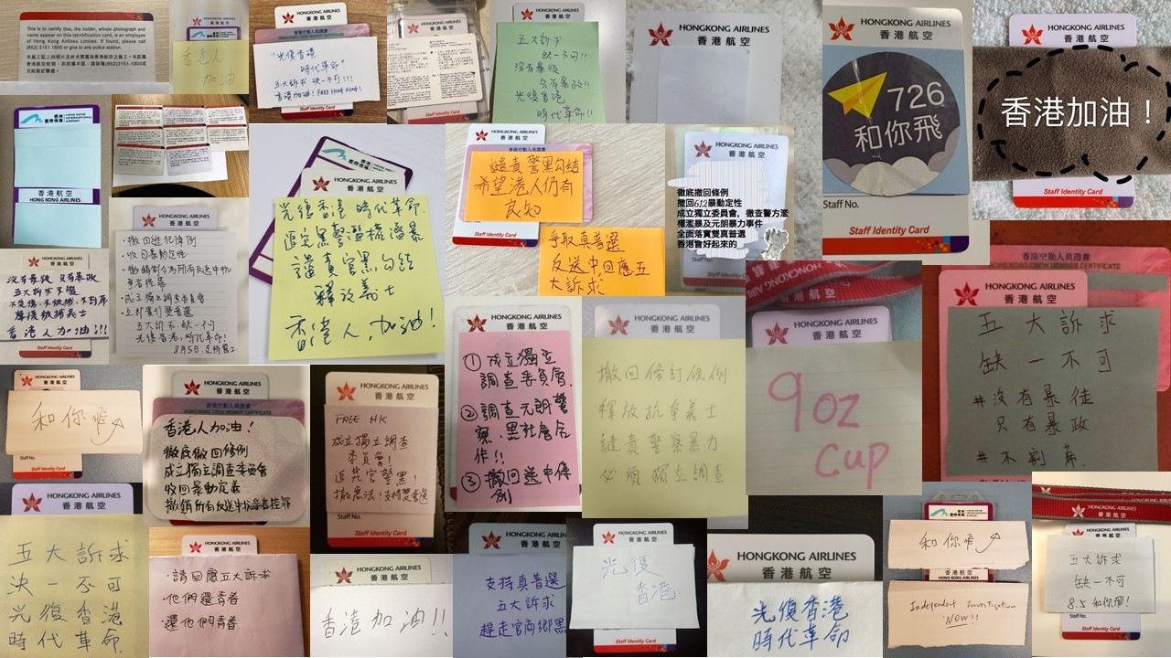 香港航空員工發公開信 呼籲8月5日大罷工