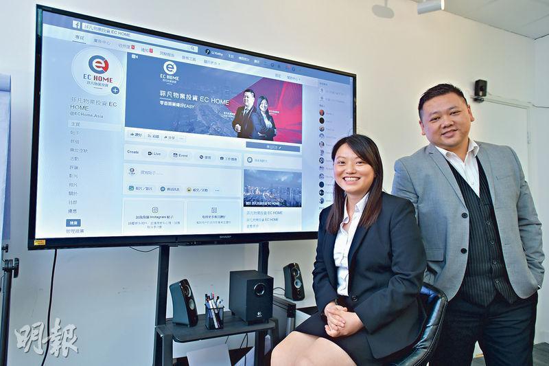 菲凡物業投資總監黃良泰(右)2015年在菲國賭場區置業,至今升值近1.7倍,去年開始他代理菲律賓物業在港銷售,至今亦賣出近60套,當地投資機會值得留意。旁為另一總監李穎敏。(黃志東攝)