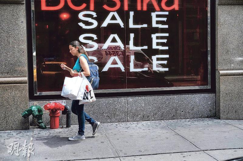 美國通脹增長有所加快,7月消費物價指數由6月按月升0.1%加快至0.3%。(法新社)