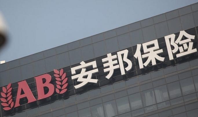 傳安邦悉售日本房產項目 黑石有意競投