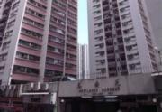 惠安苑3房1680萬沽 近50年勁升108倍