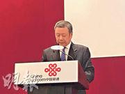 聯通董事長王曉初透露,料可於9月在「北上廣深」等重點城市正式開始5G商用。(葉子晴攝)
