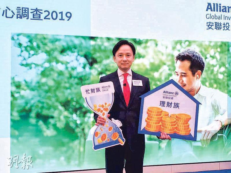 安聯投資香港機構業務總監曹偉邦表示,希望僱員會考慮投資於新的資產類別產品及加強風險管理,令投資組合進一步多元化,長遠而言,冀能獲得更高回報。