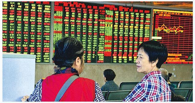 有分析指出,取消限額有歡迎外資投資境內市場象徵性意義,不過目前配額未用完,加上還有滬深港通投資內地市場,對增加外資流入A股不會產生影響。