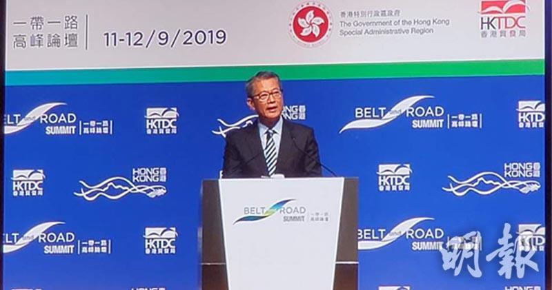 財政司司長陳茂波
