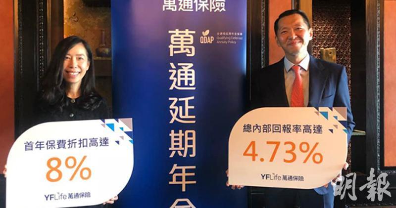 左:萬通保險蕭莉玲