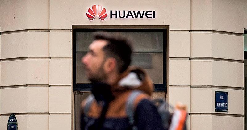 英國稱將決定會否禁用華為5G設備。