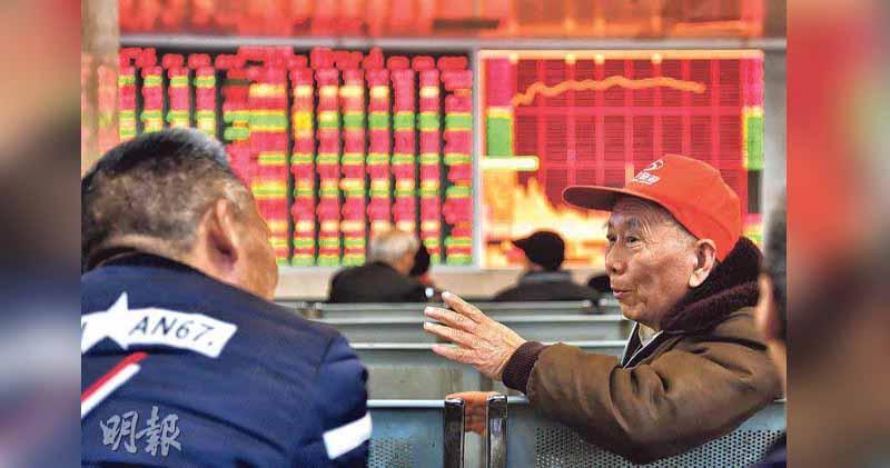 A股終止二連跌 滬指埋單升0.75%