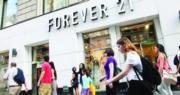 Forever 21澄清無計劃申請破產
