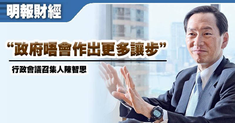 行政會議召集人陳智思(資料圖片)