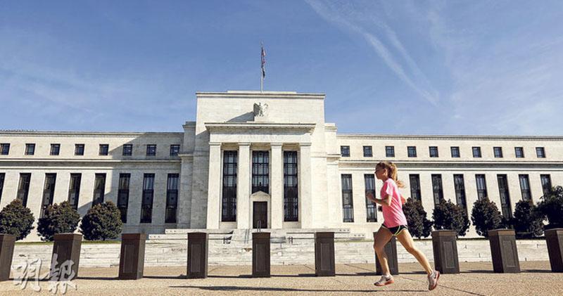 鮑威爾表示,貨幣市場動盪對美國經濟無影響。