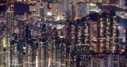 美國商會主席葛理福:香港國際金融中心地位不輕易動搖