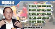 地產建設商會執委會主席梁志堅(資料圖片)