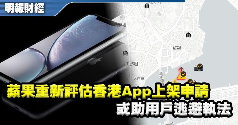HKmap.live(截圖公司網站)