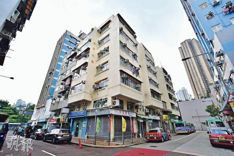 戴德梁行表示,獲委託標售位於鴨脷洲大街及平瀾街的兩個舊樓項目,意向價約5億元,將於下月8日截標。