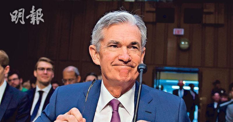 鮑威爾:美聯儲將擴大資產負債表 強調非量化寬鬆措施