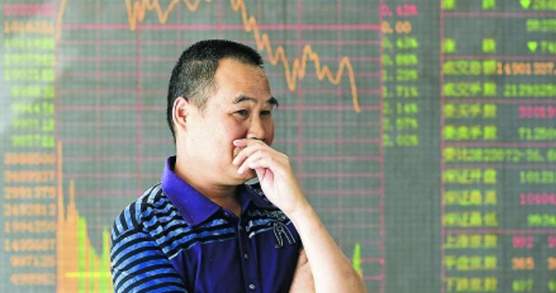 中國降低與美貿易談判期望 滬指半日曾失2900點
