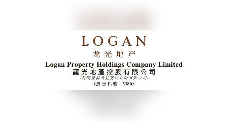 龍光地產9月合約銷售額升逾57%。