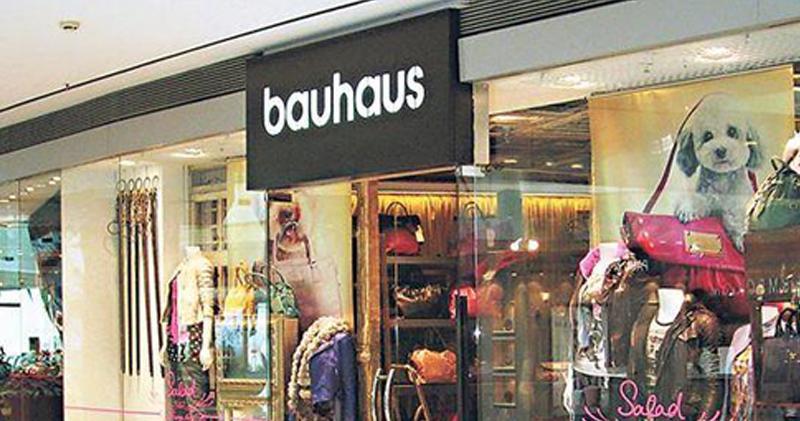 包浩斯次季同店銷售跌21%。
